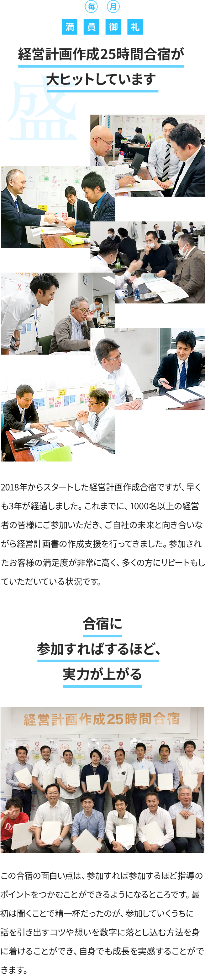 image01_sp