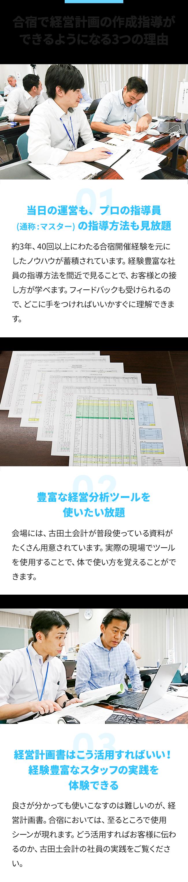 image02_sp