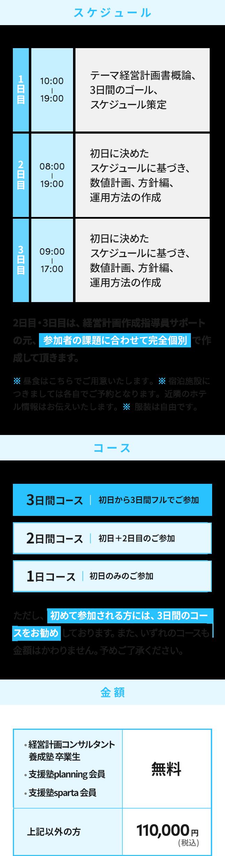 image03-1_sp