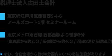 image03-map-txt_pc