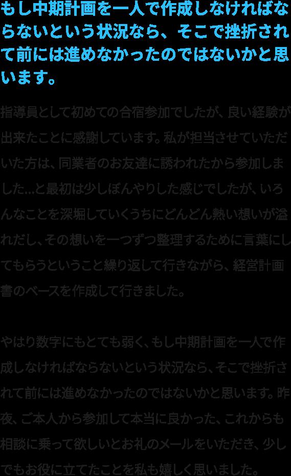 image04-1-txt_sp