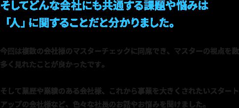image04-2-txt_pc