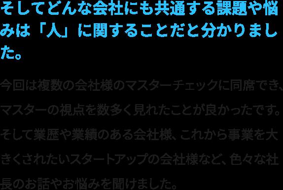 image04-2-txt_sp