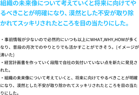 image04-3-txt_pc