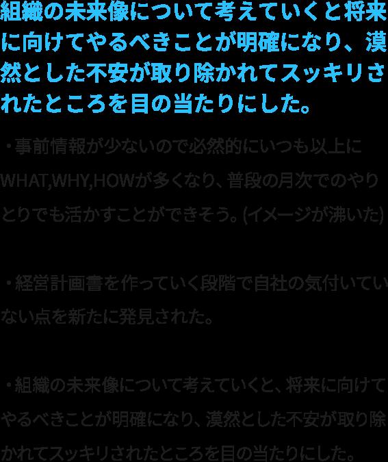 image04-3-txt_sp
