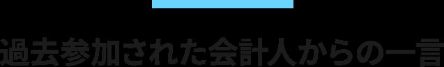 image04-ttl_sp