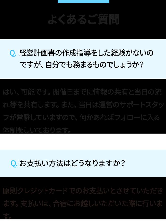 image06_sp