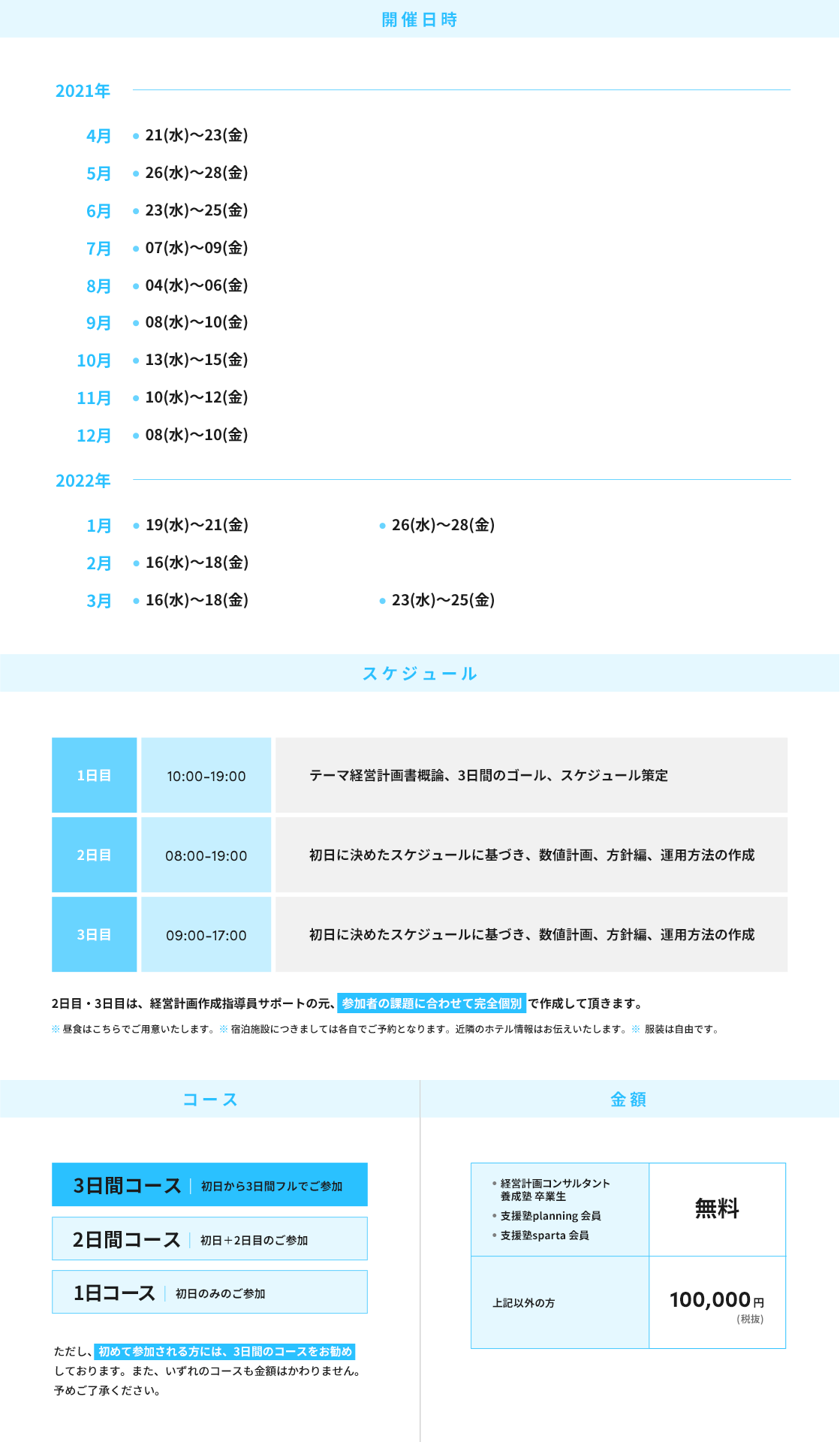 image03-1_pc
